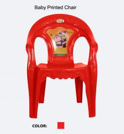Baby_Printed_Chair