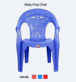 baby_king_chair